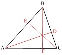 Aire d'un triangle