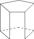 prisme base pentagone