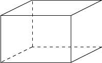 prisme base rectangle