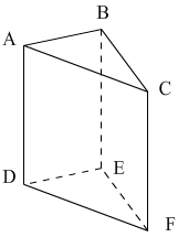 prisme base triangle